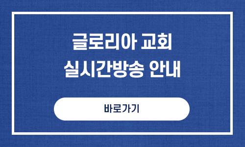 200305_실시간방송.jpg
